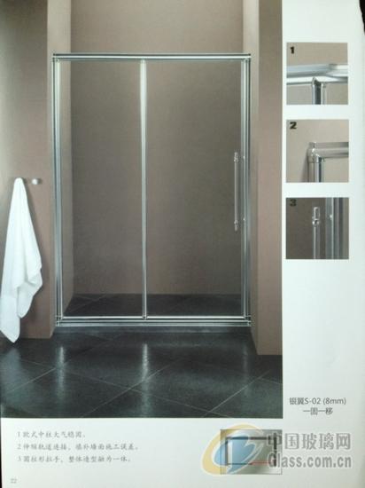银翼S-02 淋浴房