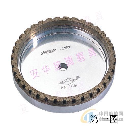 外齿金刚轮-广州安华玻璃磨具