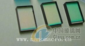舒缓强光识别滤光片BP850