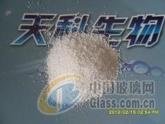 光学玻璃原料-物质材料