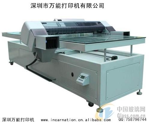 家电玻璃多功能彩印机器