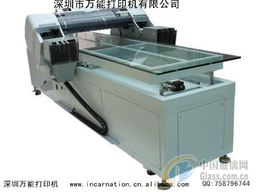 仪器仪表平面印刷机械