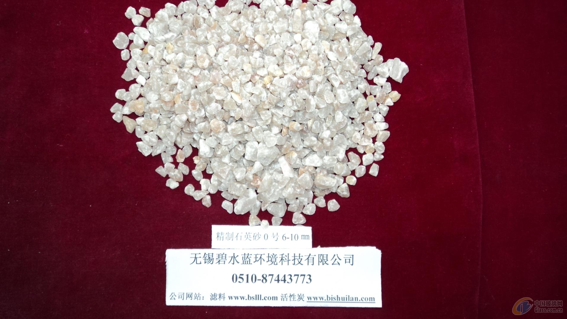 宁波石英砂供应