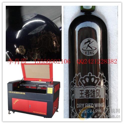 酒瓶雕刻机酒瓶雕刻机价格