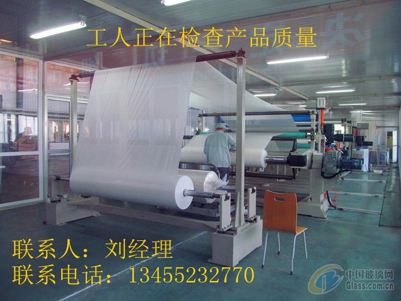 供应 纯PVB树脂 胶片