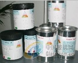供应耐高温玻璃油墨