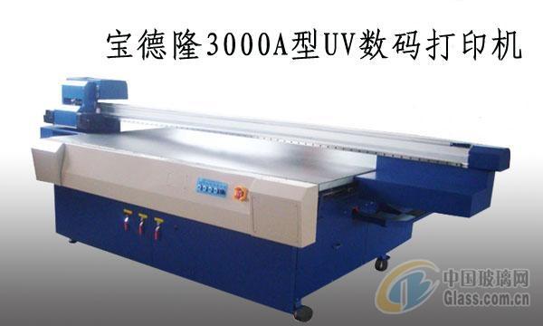 爱普生uv水晶打印机款式新颖色
