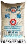 现货供应海化食用纯碱 工业纯碱