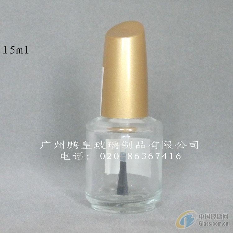 15ml玻璃指甲油瓶甲油胶瓶