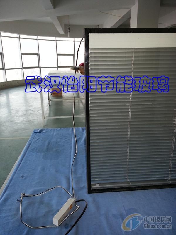 武汉市电动中空百叶玻璃