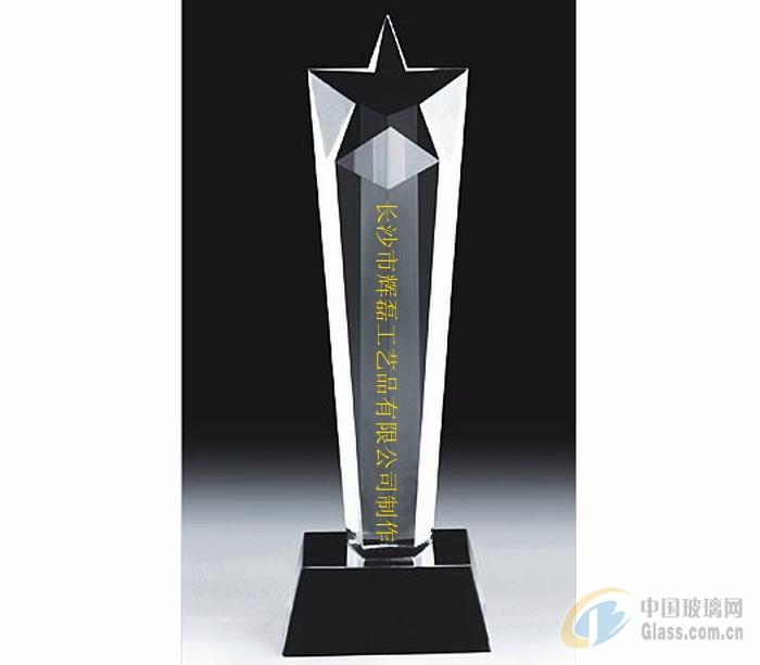 长沙水晶奖杯,本地制作水晶杯