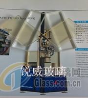 高温壁炉玻璃、耐热玻璃、工业高温玻璃
