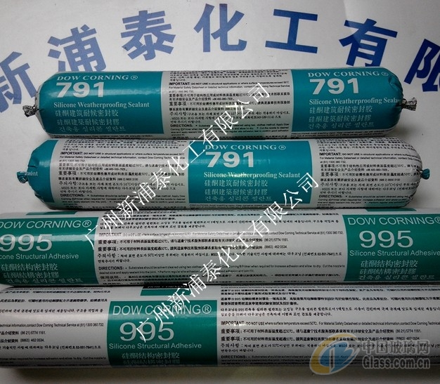 道康宁DC995硅酮结构密封胶