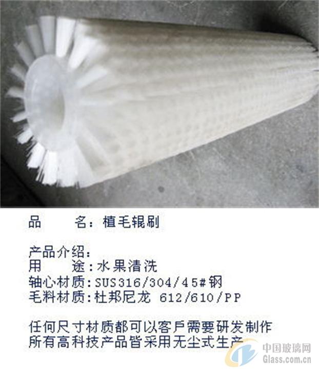毛刷辊生产厂家 优质毛刷辊供应