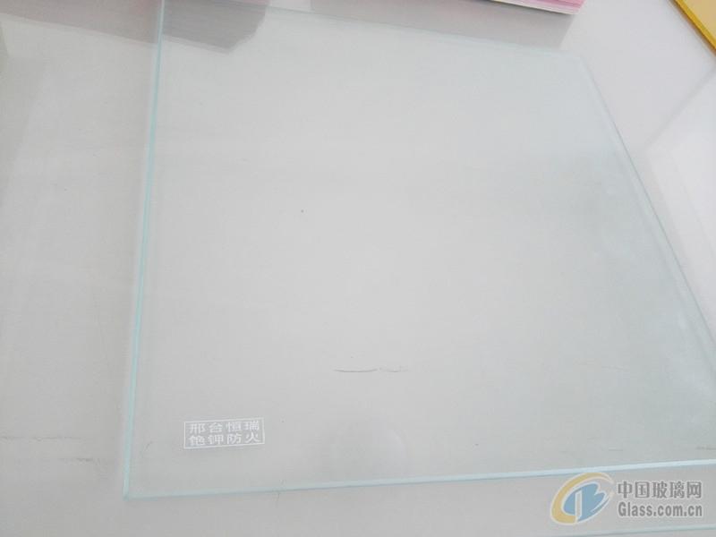 防火玻璃-邢台恒瑞玻璃供应