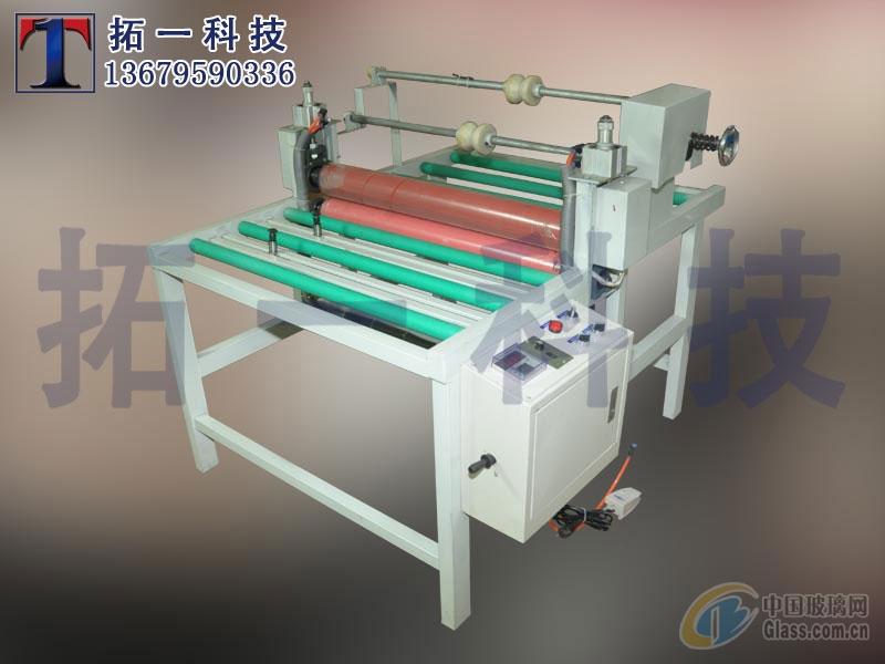 自动玻璃覆膜机玻璃复膜机
