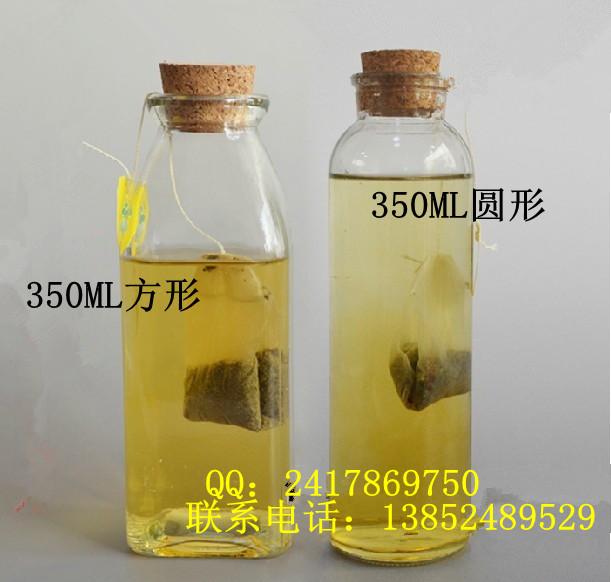 冷泡茶瓶奶茶瓶350ml漂流瓶