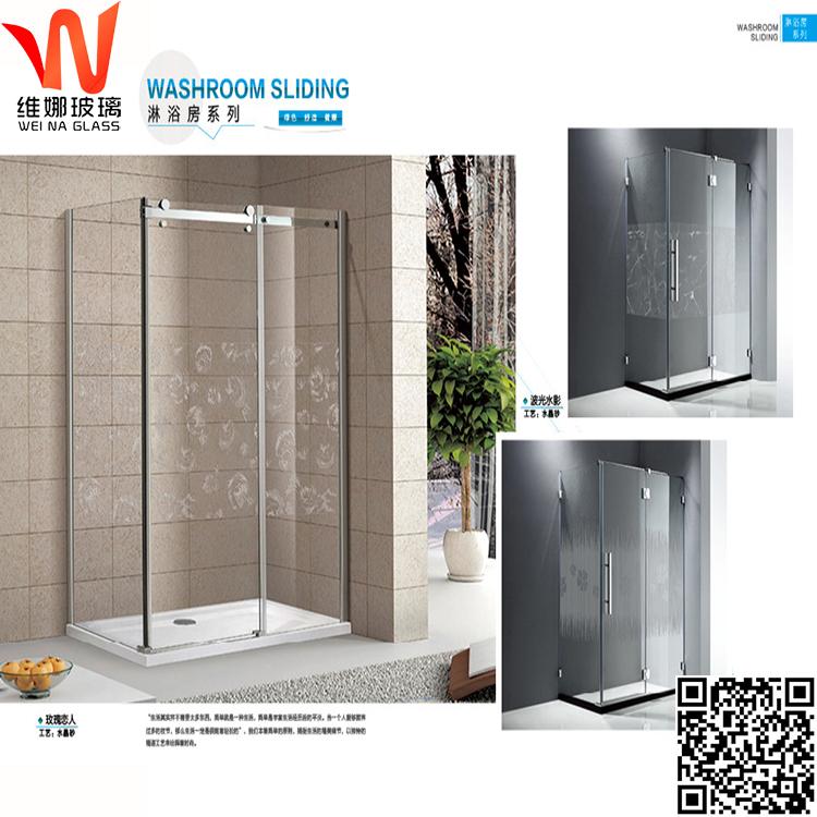 供应沐浴房水晶砂玻璃