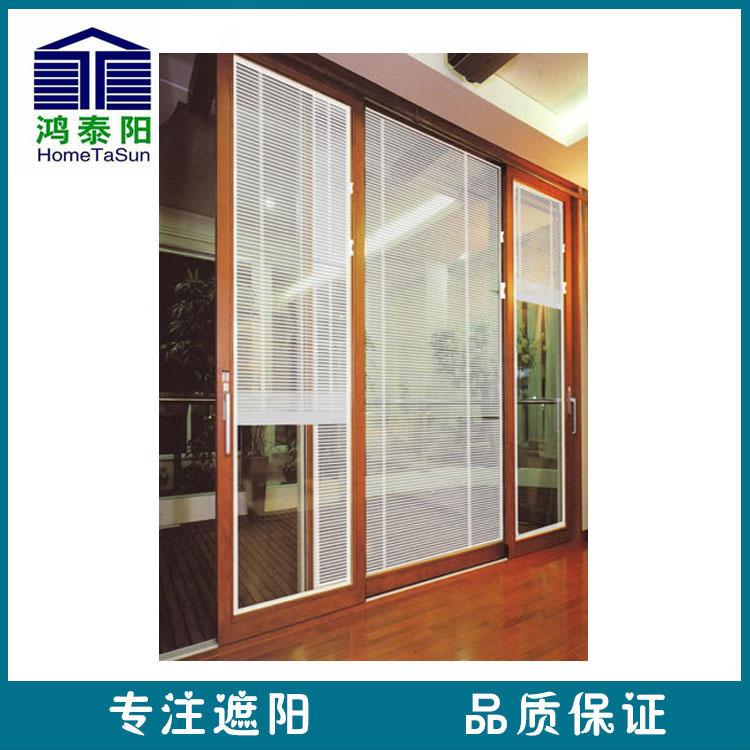磁控百叶中空玻璃5+18A+5