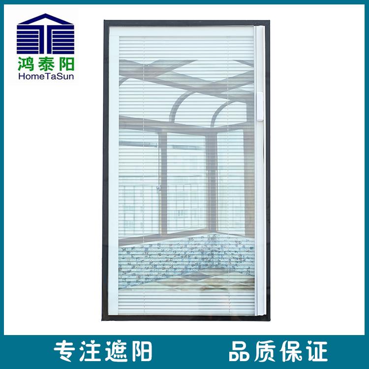 节能遮阳磁控内置百叶中空玻璃