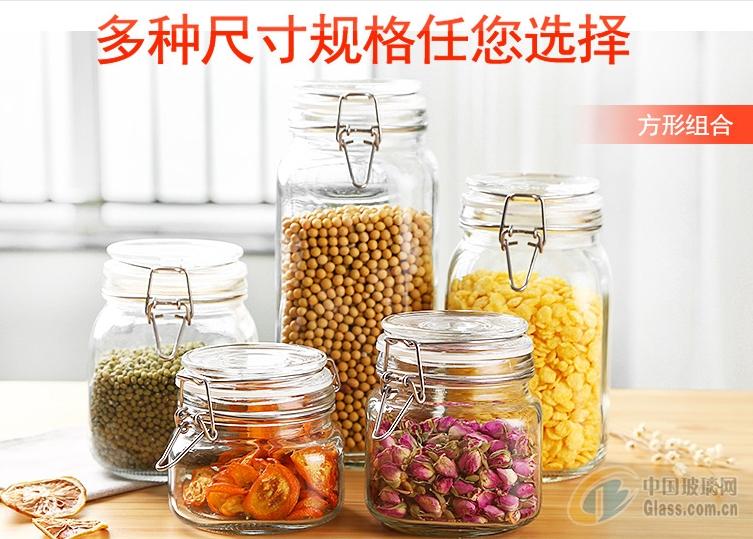 淘宝供用玻璃瓶  储物罐
