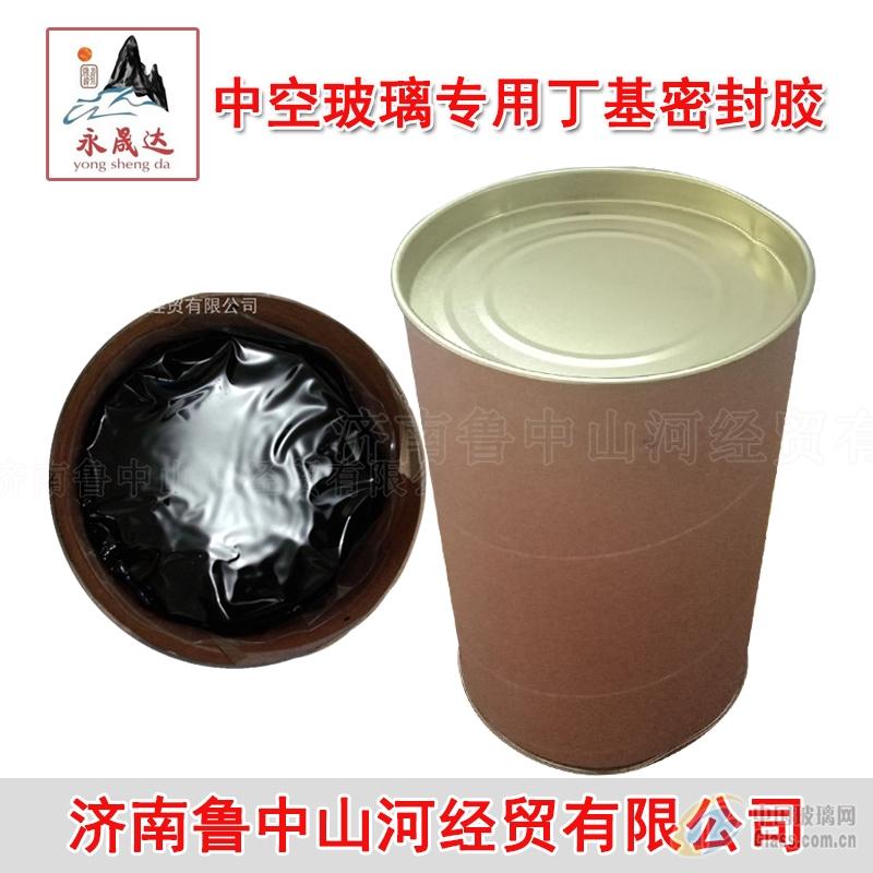 供应中空玻璃专项使用热熔丁基密封胶