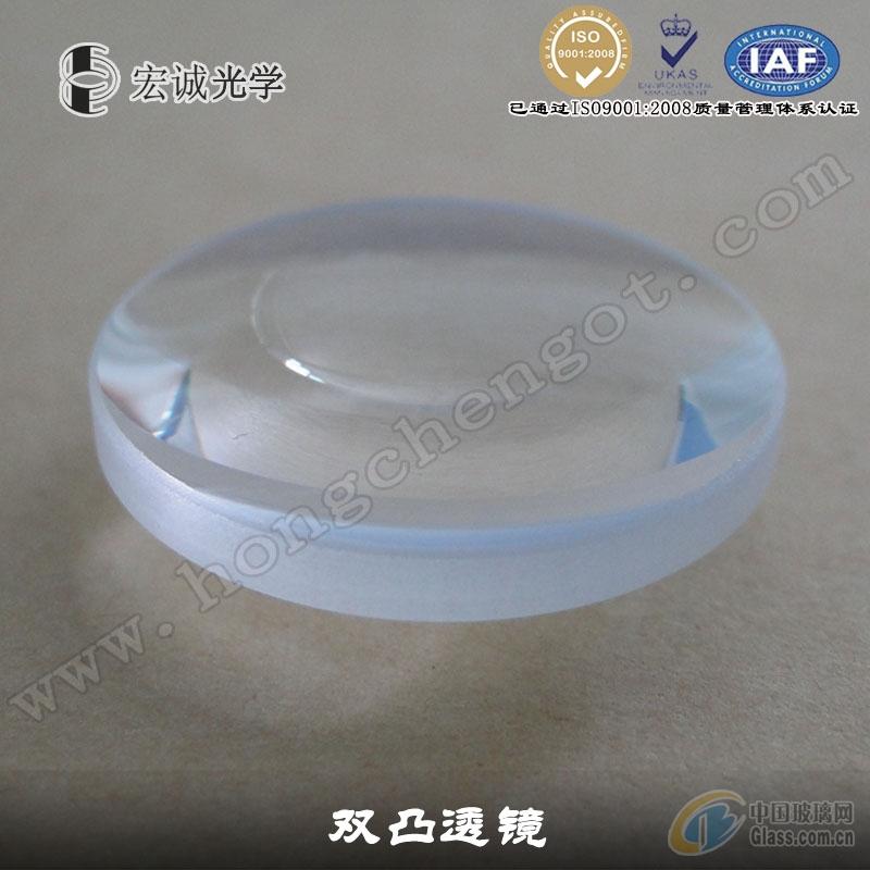 透镜厂家直销可按客户需求定做