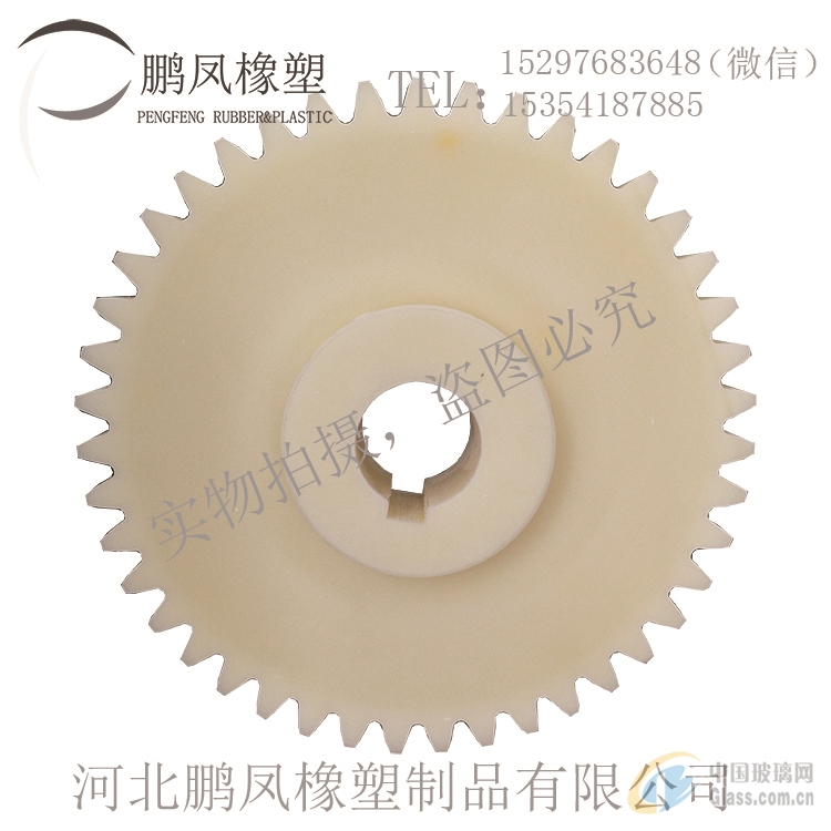 玻璃清洗机尼龙齿轮塑料齿轮