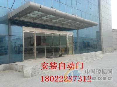 桂城维修电动玻璃门,维修感应门