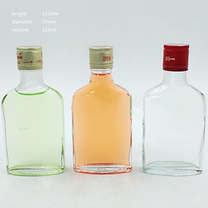 供应酒瓶,保健酒瓶,红酒瓶