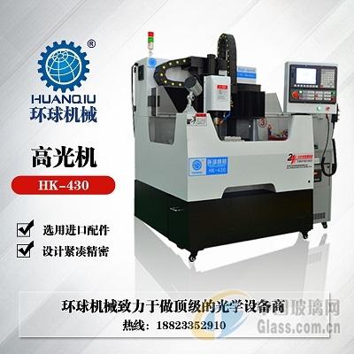 深圳高光机厂家 按键高光机价格