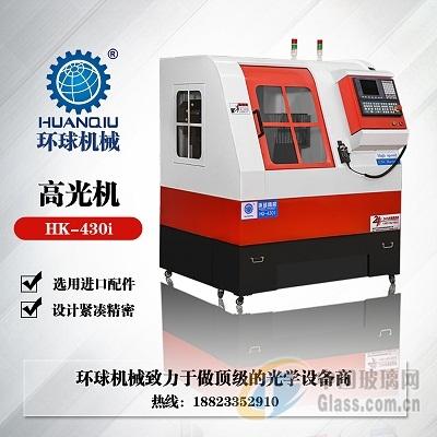 金属边框高光机设备批发 环球机械