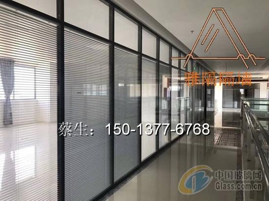 百叶玻璃隔断惠州厂家供应