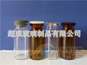 加工定制管制玻璃瓶