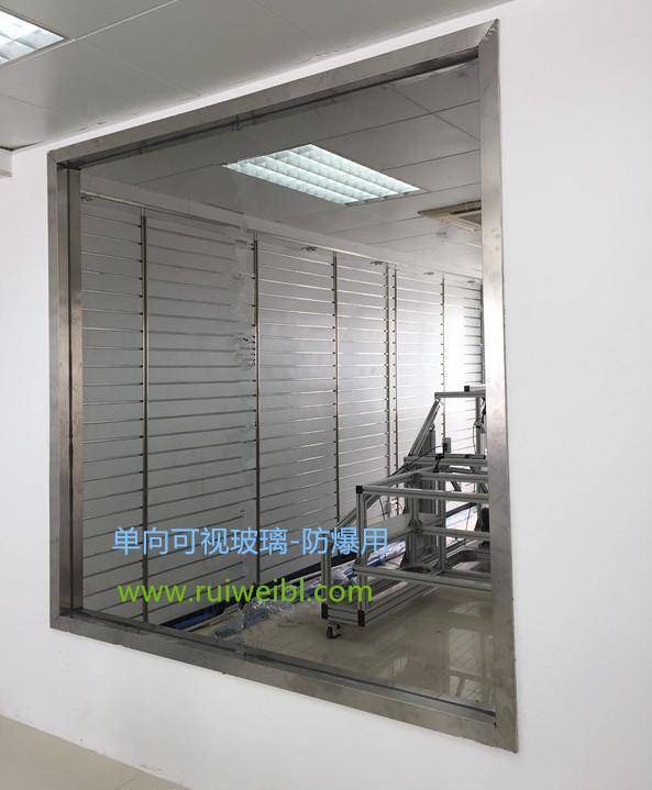 单向可视玻璃 可视效果良好 广州锐威生产