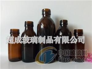 棕色药用玻璃瓶―超成玻璃制品