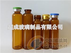 口服液玻璃瓶检验说明