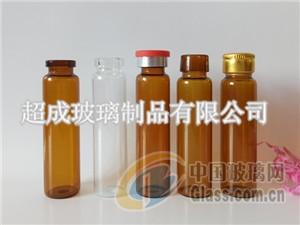 10ml口服液玻璃瓶规格全价格低