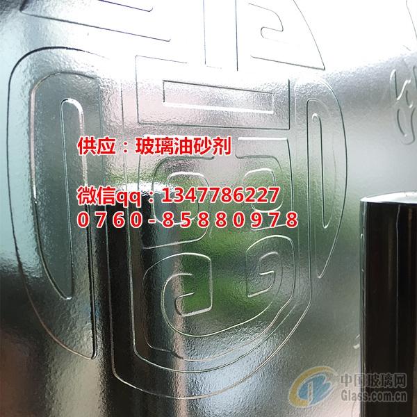 玻璃油砂剂大量现货