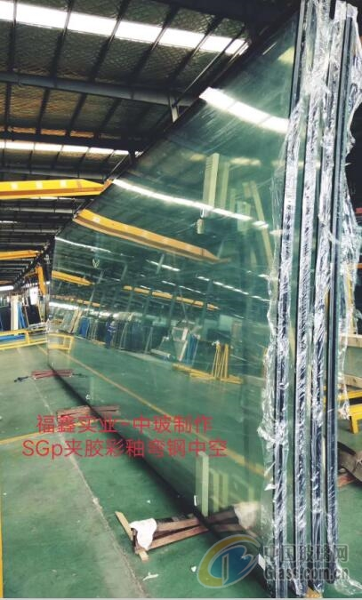 周口淮阳县供应SGP夹胶彩釉弯钢中空玻璃