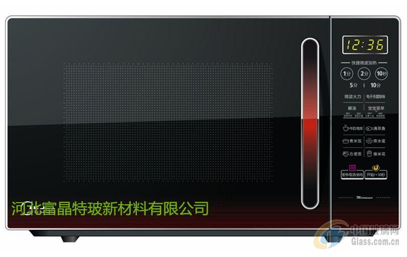 供应高硼硅3.3平板玻璃