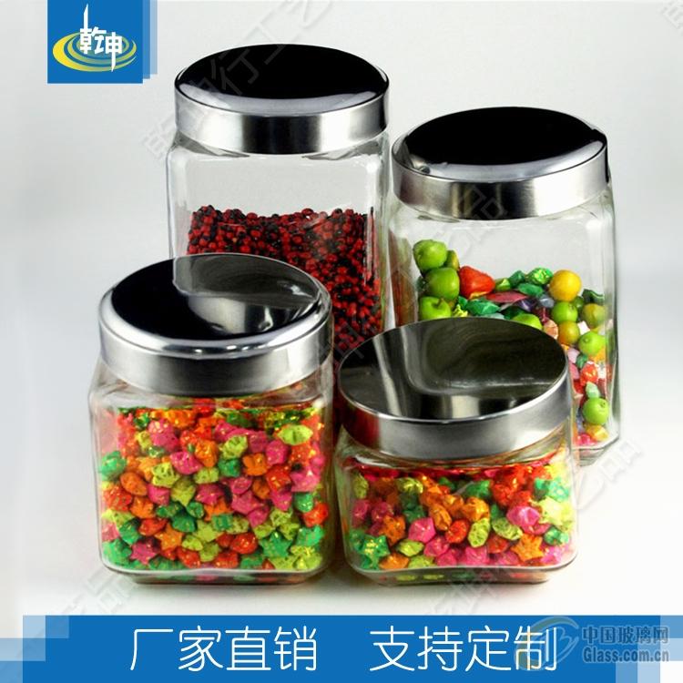 方形钢盖食品展示玻璃瓶