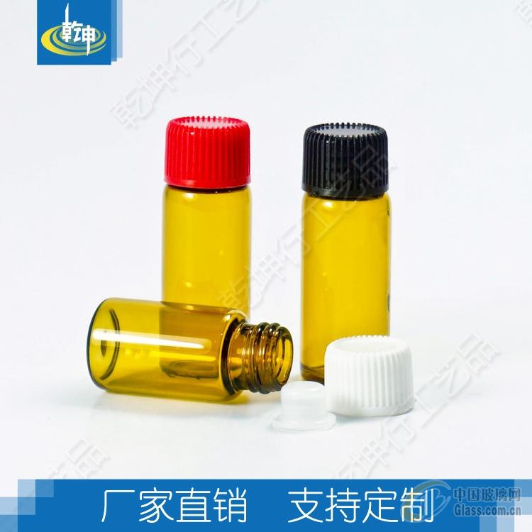 现货批发5ML精油瓶茶色管制玻璃瓶配套塑料盖子