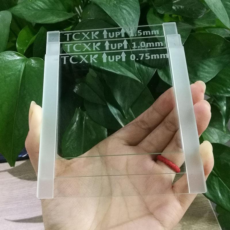 凝胶双垂直电泳槽 DYCZ-24D 电泳玻璃板凹板平板