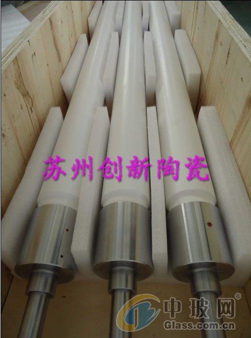 防火玻璃钢化炉专用陶瓷辊陶瓷棒