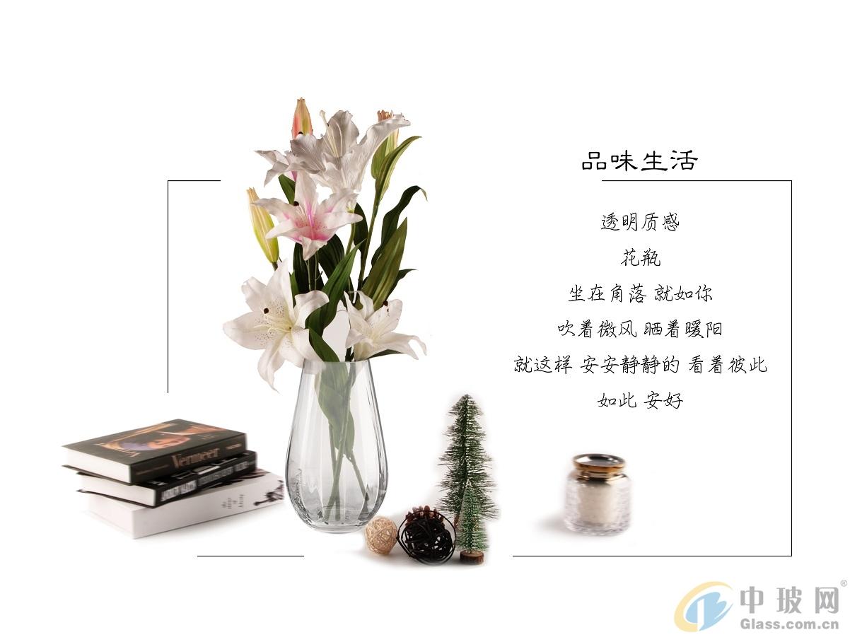(宽竖棱)机制花瓶|山西大华玻璃实业有限公司