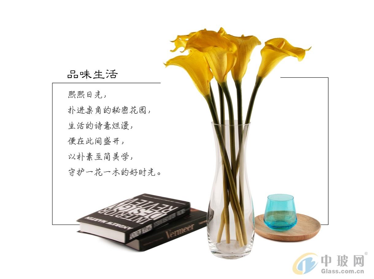 DHJ2018045机制花瓶|大华玻璃实业有限公司