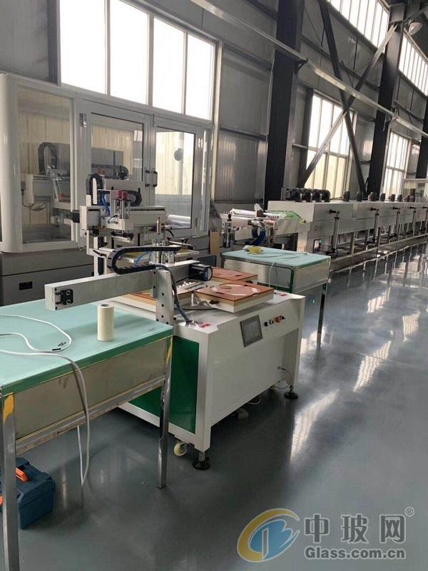 槟榔盒丝印机饰品盒网印机食品盒丝网印刷机