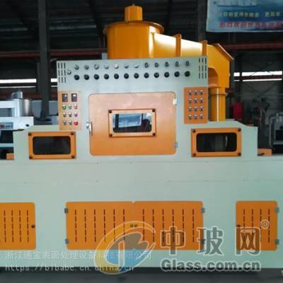 TB-NC1000-12A新款输送式自动喷砂机