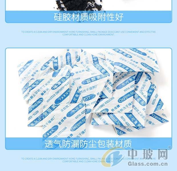 2019年河南核信牌食品专用除氧剂脱氧剂